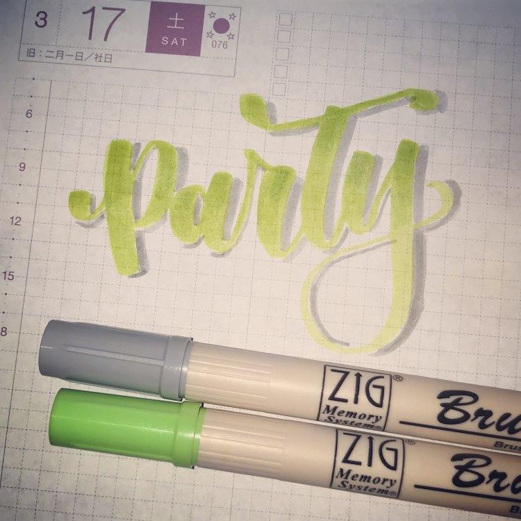 grünes Handlettering mit grauem Schatten - Party
