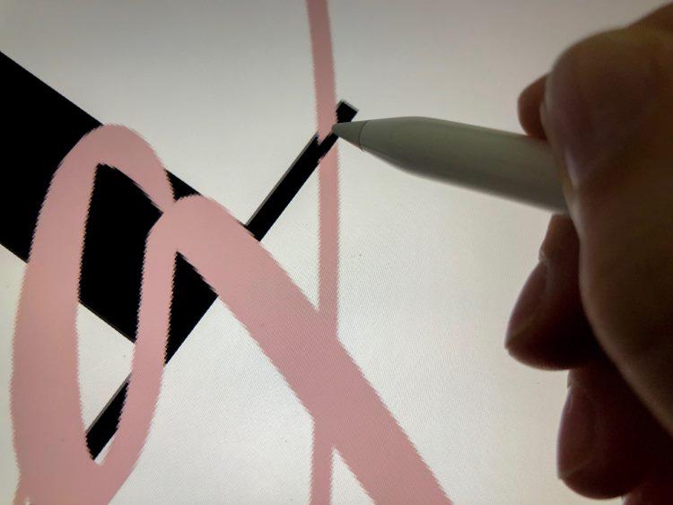 zweischichtiges digitales Lettering - Detailansicht