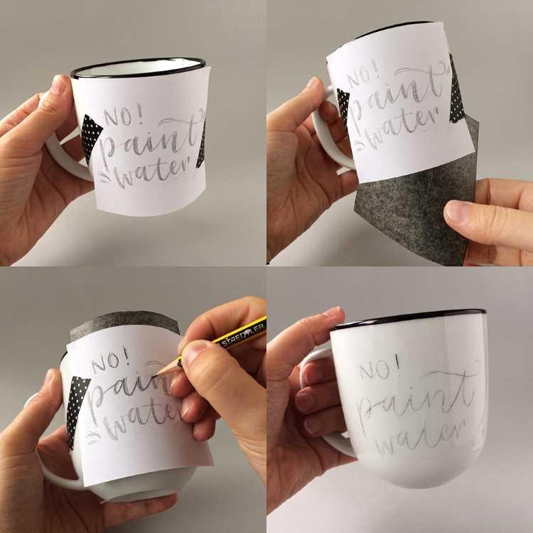Tasse belettern - Schritt für Schritt Bilder um die Vorlage mit Bleistift zu übertragen