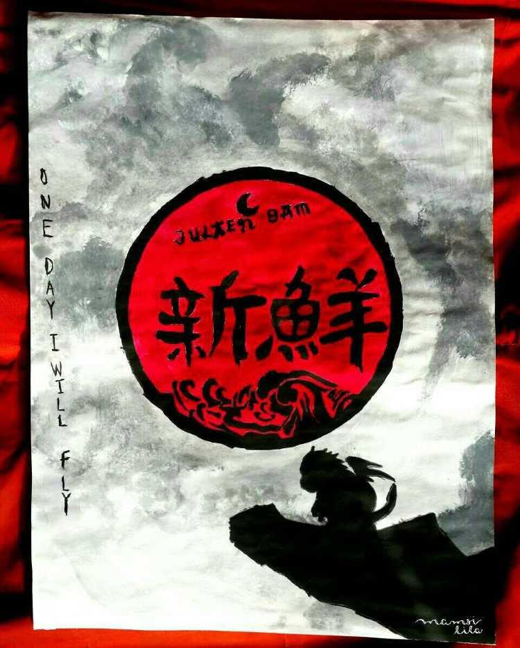 Handlettering mit chinesischen Schriftzeichen