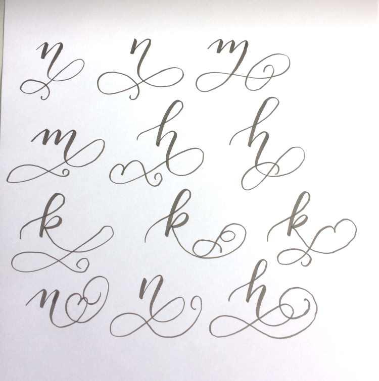Schnörkel Buchstaben Handlettering Flourishing
