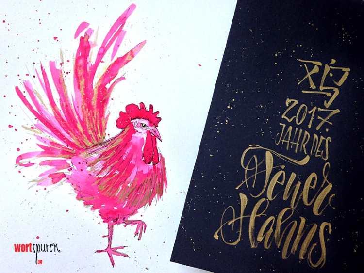 Handlettering mit Bild von einem Hahn